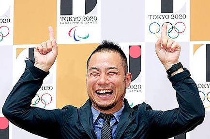 東京五輪パラ公式エンブレム最終候補4点公表