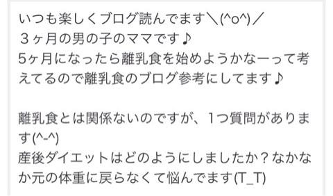 【プチメ返信】|おかもとまりオフィシャルブログ Powered by Ameba