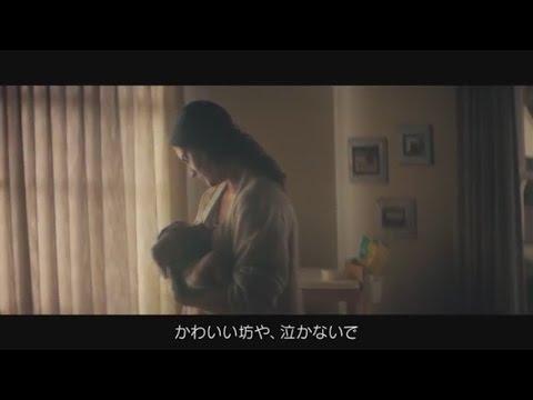 パンパース│キミにいちばんのこと│#キミにいちばん - YouTube