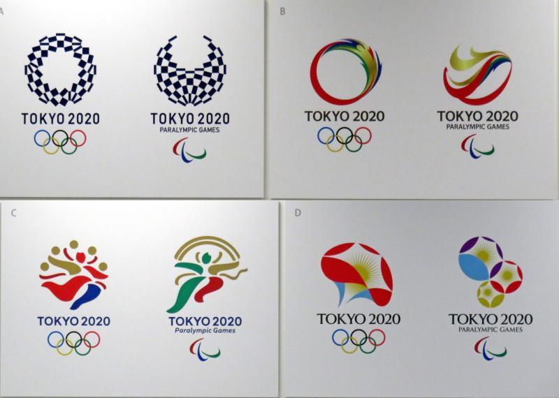 東京五輪パラ公式エンブレム最終候補4点公表 - 五輪一般 : 日刊スポーツ