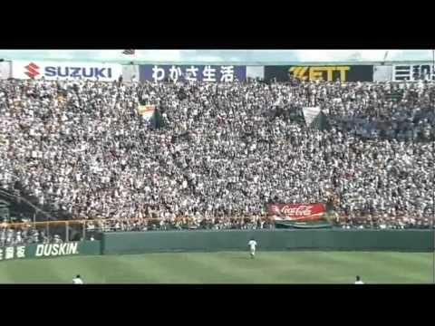 【ラジオ音声】第89回全国高校野球選手権大会決勝 佐賀北-広陵 8回裏 - YouTube