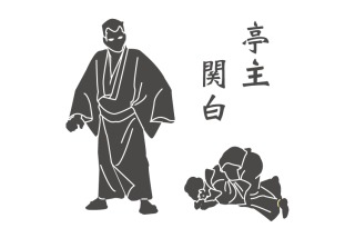 日本の男のこういうところが嫌だ