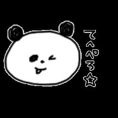 ぱんだくん - LINE クリエイターズスタンプ