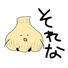 Always mis garlic - LINE Creators' Stickers