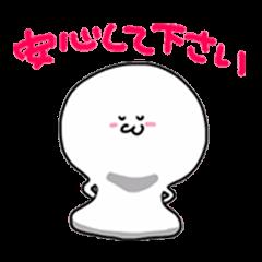 pretty rice cake - LINE Creators' Stickers