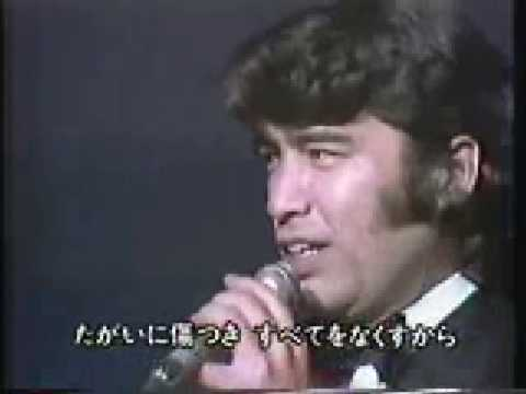 また逢う日まで 尾崎紀世彦 - YouTube