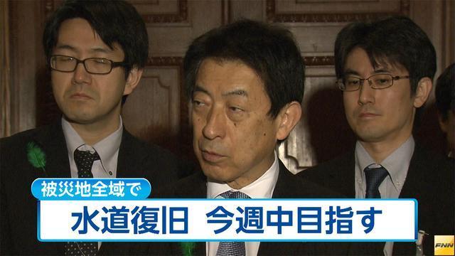 熊本大地震 被災地全域の今週中の水道復旧を目指す方針(フジテレビ系(FNN)) - Yahoo!ニュース