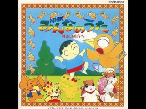 NHK みんなのうた 石田よう子 やさしさの玉手箱 - YouTube