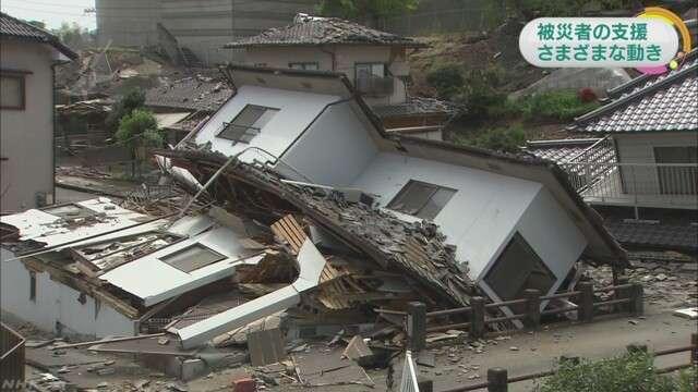 被災者の借金 一部免除の手続き利用可能に | NHKニュース