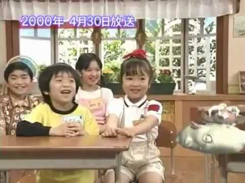 Erika Mori Childhood Cuteness - YouTube