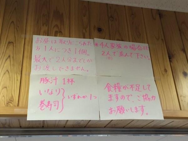 なぜ、被災者に支援物資が届かないのか 県庁には大量の水と食料があった (BuzzFeed Japan) - Yahoo!ニュース