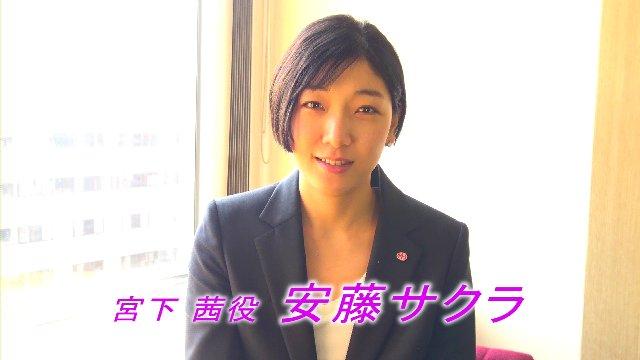 """奥田瑛二が""""出演していない""""ドラマ宣伝「ゆとりですがなにか見て下さい」"""