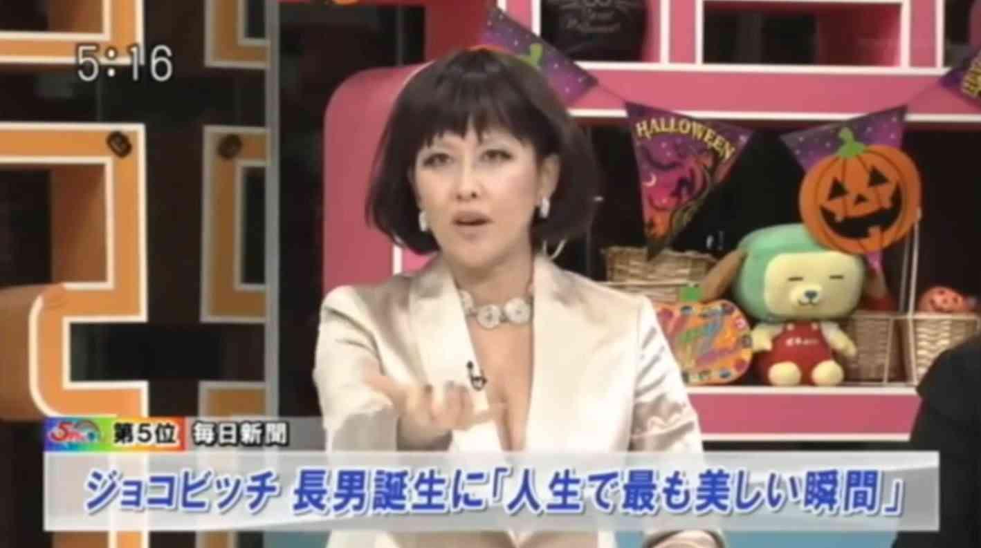 5時に夢中 岡本夏生 名場面集13(お金編) - YouTube