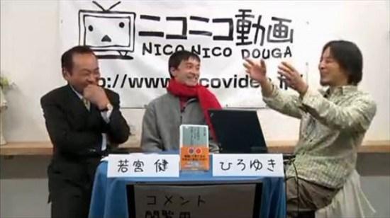 警察・政治家もズブズブ! ひろゆきらが語る、日本からパチンコがなくならないワケ - ログミー