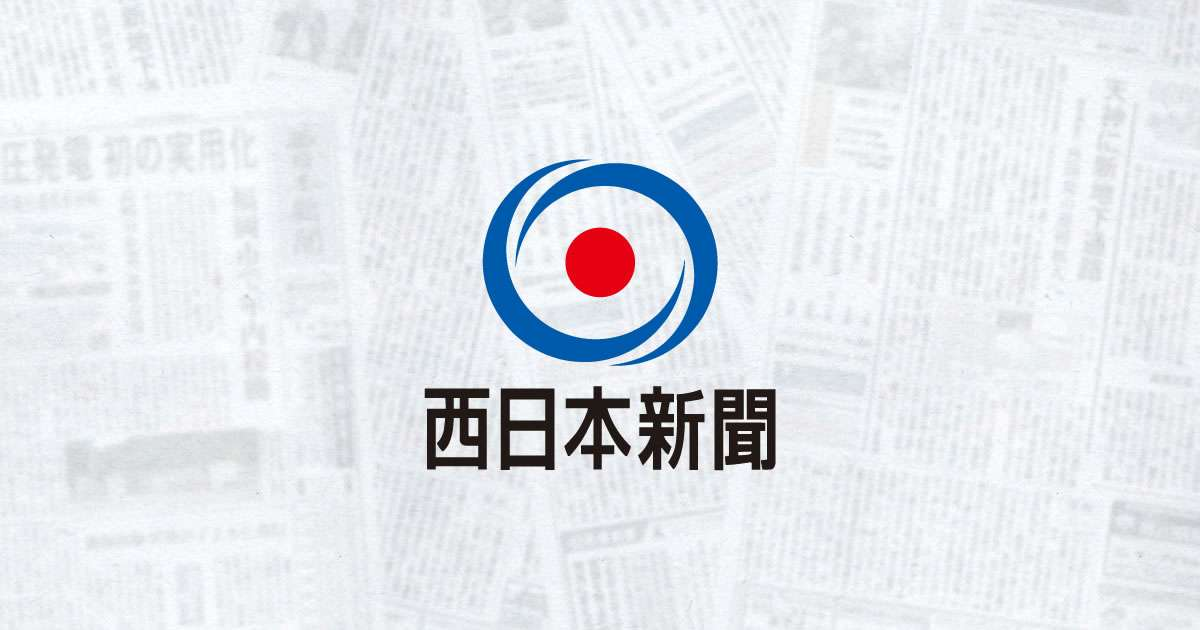 熊本・大分21日に大雨予想 - 西日本新聞