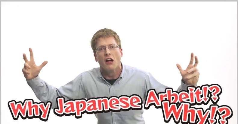 厚切りジェイソン「嫌なことがあったときはその場ですぐに冷静に嫌だと伝えると楽に生きられる。日本人は我慢しすぎ」