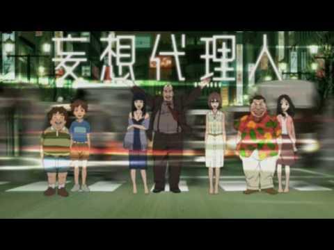 妄想代理人 映像特典 ノンクレジットオープニング 2 - YouTube