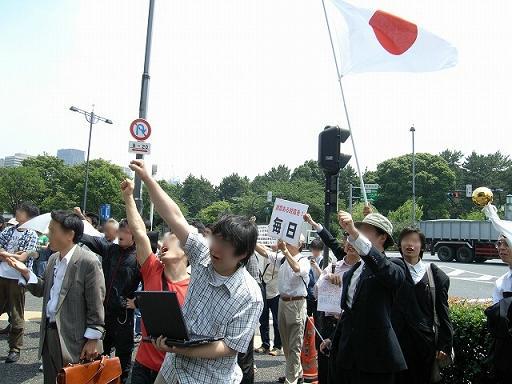 毎日新聞社の英文サイト問題・日本人が変態だと捏造記事を世界に配信しておき、大甘処分・「2ちゃんねる」の毎日新聞批判の書き込みに逆切れして法的措置を検討・担当者懲戒解雇、社長辞任、業務停止、自主廃業しろ ( 国会 ) - 正しい歴史認識、国益重視の外交、核武装の実現 - Yahoo!ブログ