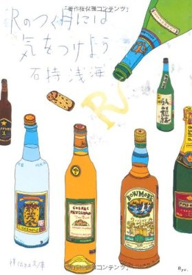 酒が飲みたくなるアニメ・ドラマ・漫画・映画を教えてください!