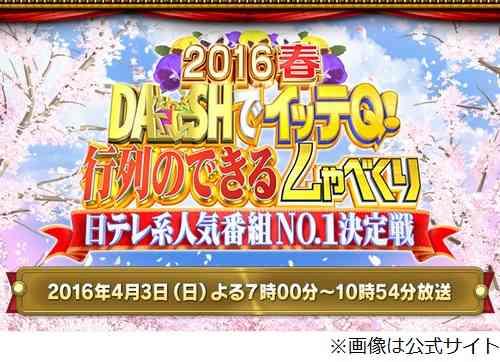 亀梨「メンバーの追加もアリ」、4月から3人体制になったKAT-TUNの今後。 | Narinari.com