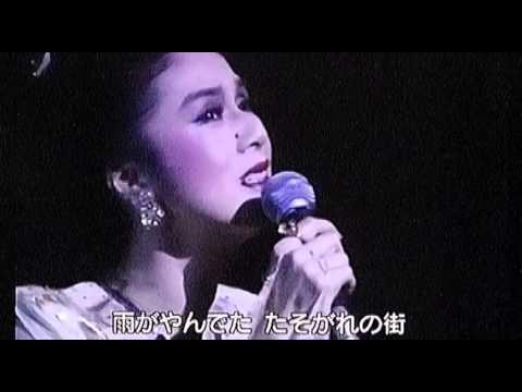 ちあきなおみ 黄昏のビギン - YouTube