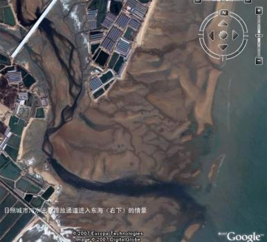 グーグル・アース衛星写真、中国廃水汚染の実態写す - (大紀元)