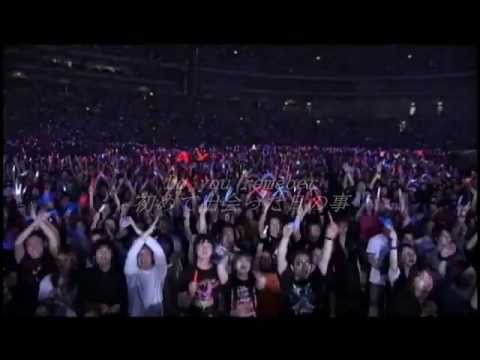 X JAPAN Without you demo 2011ver歌詞付 TOSHI歌唱 - YouTube