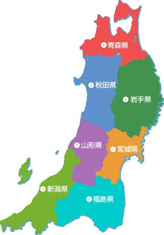 東北弁雑談トピ