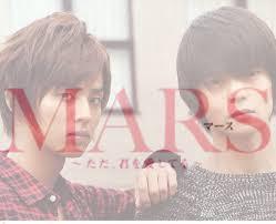 【ドラマ】MARS~ただ、君を愛してる~ 見てる方! part2