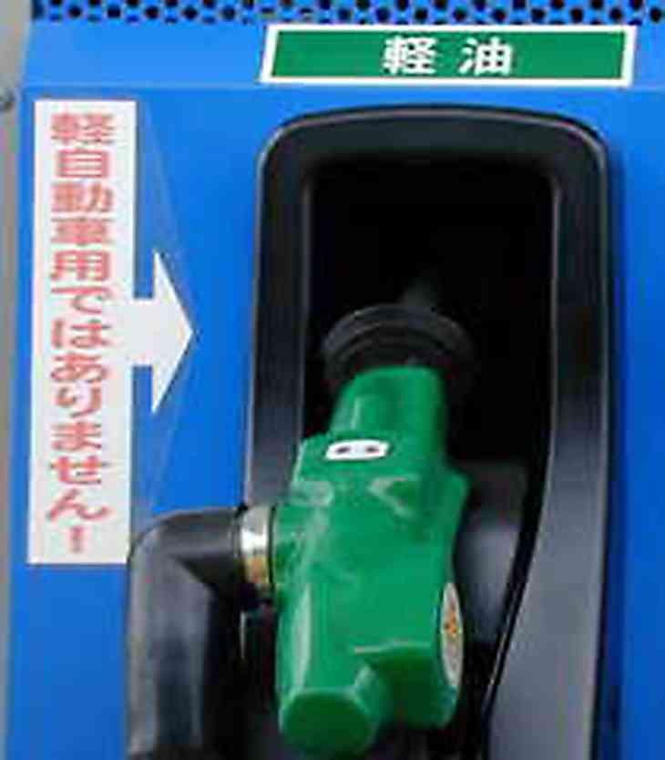 軽自動車だから軽油!? なんと1ヶ月に269件! 燃料給油間違い救援依頼多発をJAFが発表!