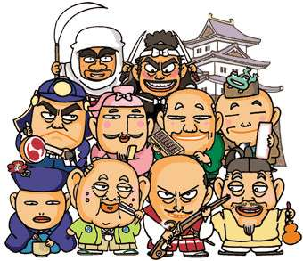 歴史好き集まれ~!【雑学・雑談】