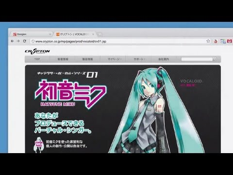 Google Chrome : Hatsune Miku (初音ミク) - YouTube