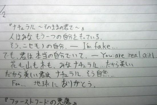 第1回【中二病・黒歴史】王座決定戦