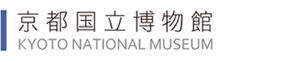 風神雷神図屏風(ふうじんらいじんずびょうぶ) | 京都国立博物館 | Kyoto National Museum