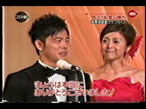 藤原紀香・陣内智則 結婚披露宴報道 2007年5月30日 - YouTube