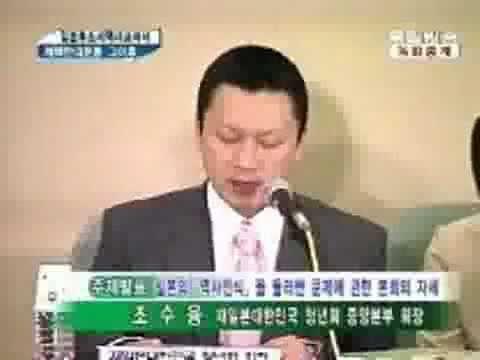 韓国による日本の世論工作 - YouTube