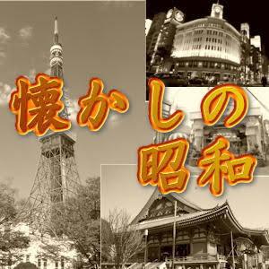 【昭和60年代生まれ】雑談トピ