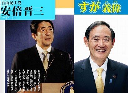 安倍官邸が最初の地震の後、熊本県の支援要請を拒否! 菅官房長官は震災を「改憲」に政治利用する発言 - ライブドアニュース