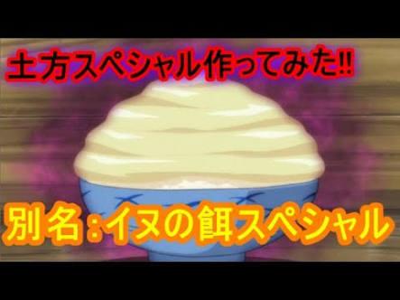 スガシカオ、牛丼1個で紅ショウガ10袋要求に「テロ客」と批判殺到!