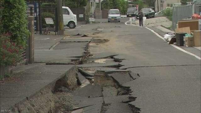 益城町 16日未明も局所的に震度7相当の揺れか | NHKニュース
