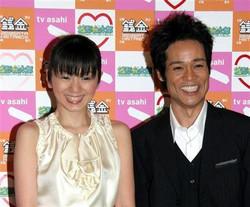 「奥さんがうらやましい!」と思う既婚の男性お笑い芸人発表…1位「名倉潤」2位「設楽統」