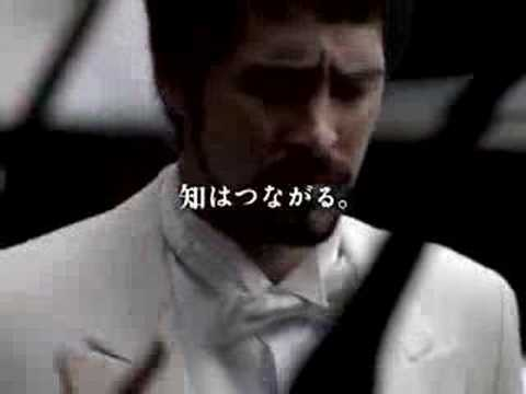 "FUJI XEROX CM ""Piano""「知的フィールド」シリーズ「ピアノ篇」6 - YouTube"