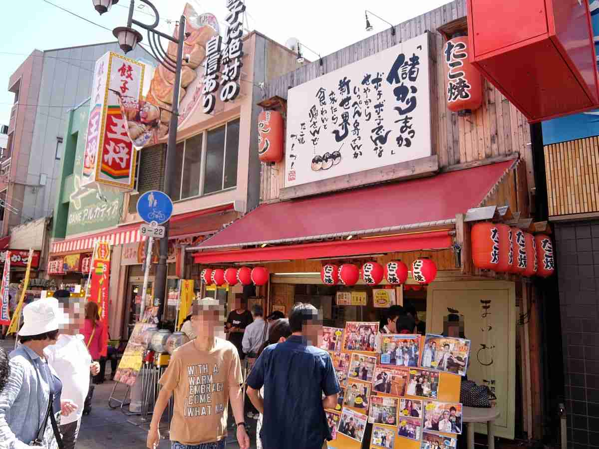 関西弁雑談トピ