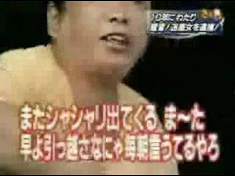 奈良の騒音おばさん 創価学会の嫌がらせ被害に・・・ - YouTube