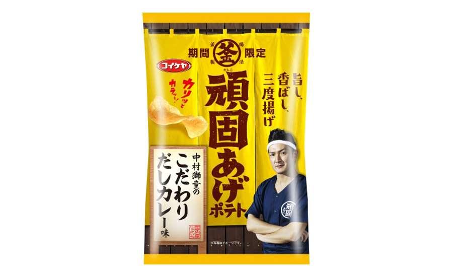 【2016】お菓子の総選挙開催