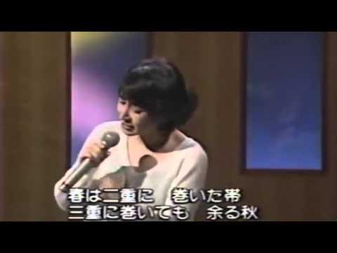 藤圭子♥追悼:みだれ髪 - YouTube