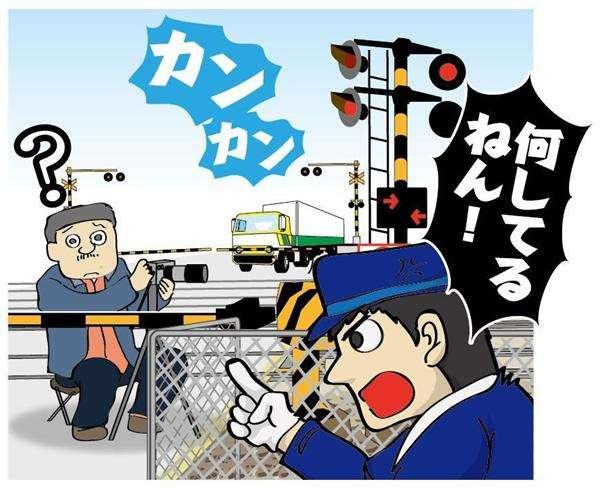 無謀「撮り鉄」逮捕 「国鉄時代の新快速撮りたくて…」JR踏切に三脚設置