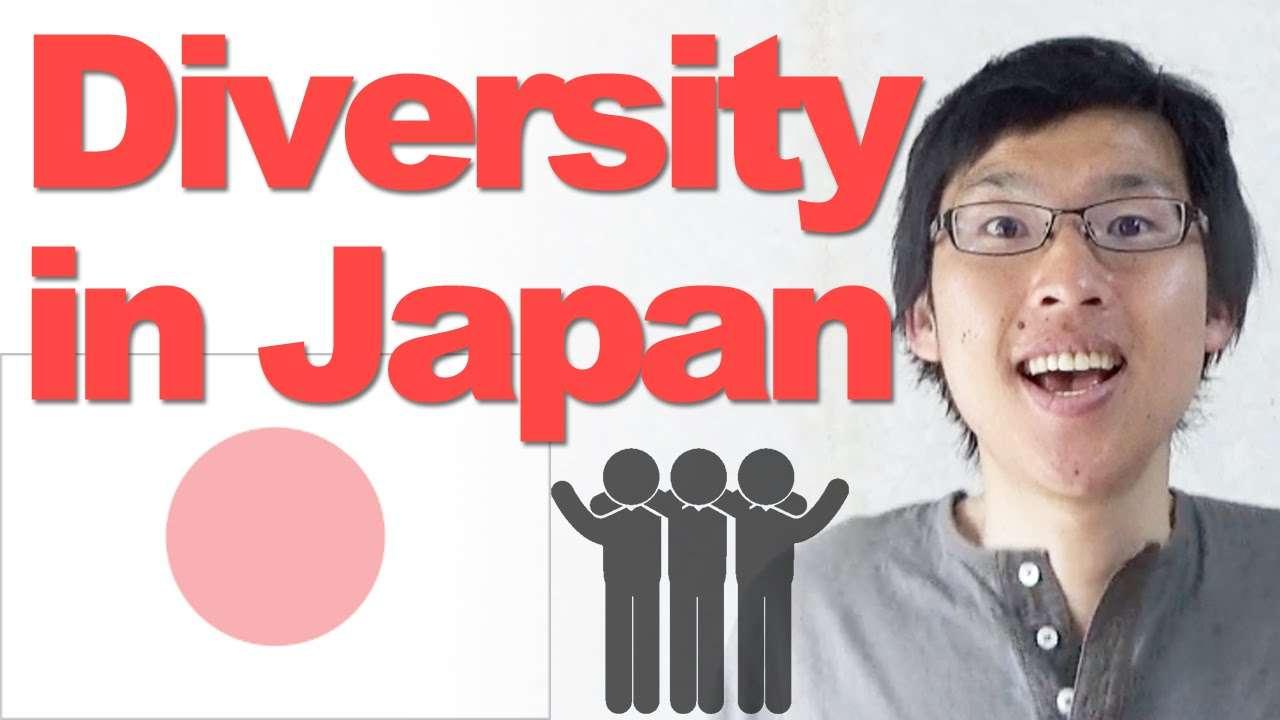 なぜ日本に「移民」がもっと必要なのか? - YouTube
