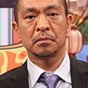 松本人志が甘利大臣辞任に「50万のためにTPPどうなんねん、何兆円も大損」と…TPPへの無知と官邸丸乗り体質さらけ出す|LITERA/リテラ