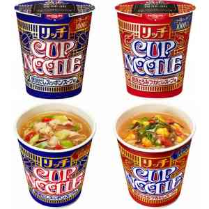 """史上初""""贅沢""""カップヌードル、スッポンスープ味とフカヒレスープ味。"""